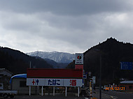 P2211569