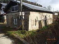Pb290556